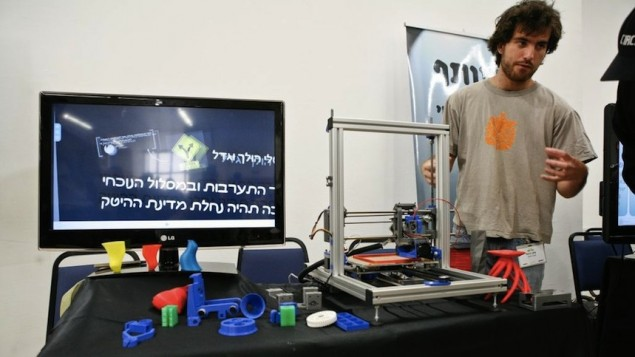 XNL's Open-Source 3D Printer