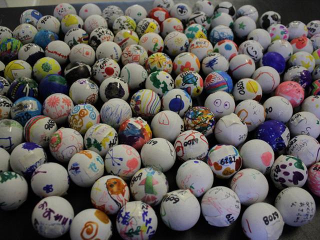 many ping pong balls
