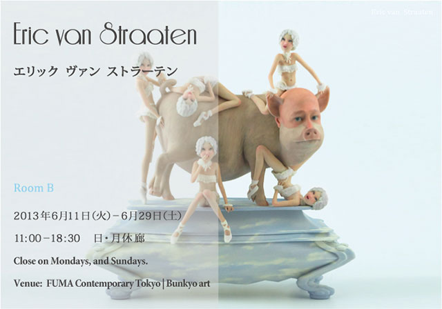 Eric van Straaten Bliss 3D Printed Art Fuma Contemporary Bunkyo Art