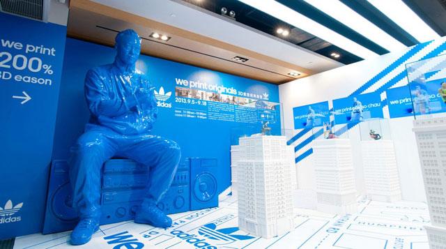 Eason Chan 3D Printed Figurine Adidas