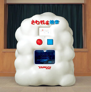 hands on Yahoo Japan Search Engine MakerBot 3D Printer
