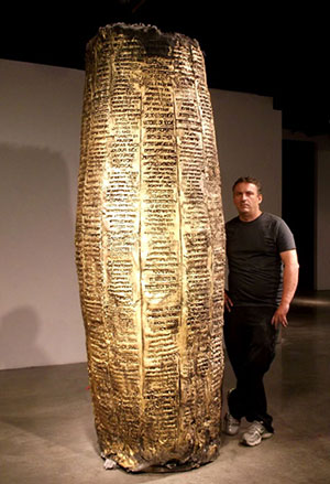 cyrus cylinder Ioan Florea tactile sculpture