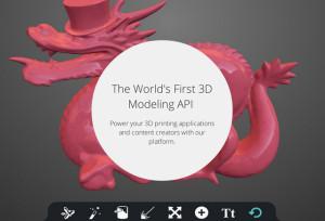 3D Modeling API Matter Remix