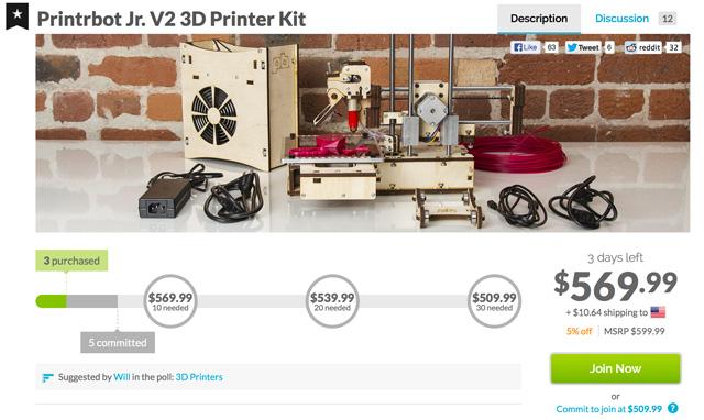Printrbot 3D Printer Massdrop