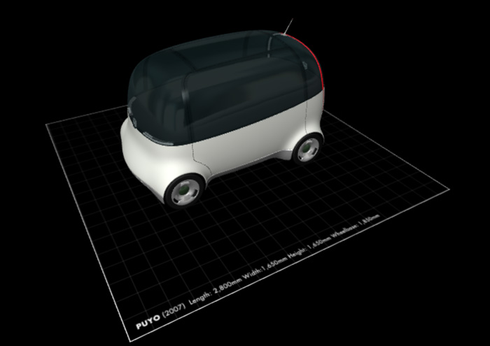 Honda Releases Its Concept Cars For 3d Printing 3d Printing Industry