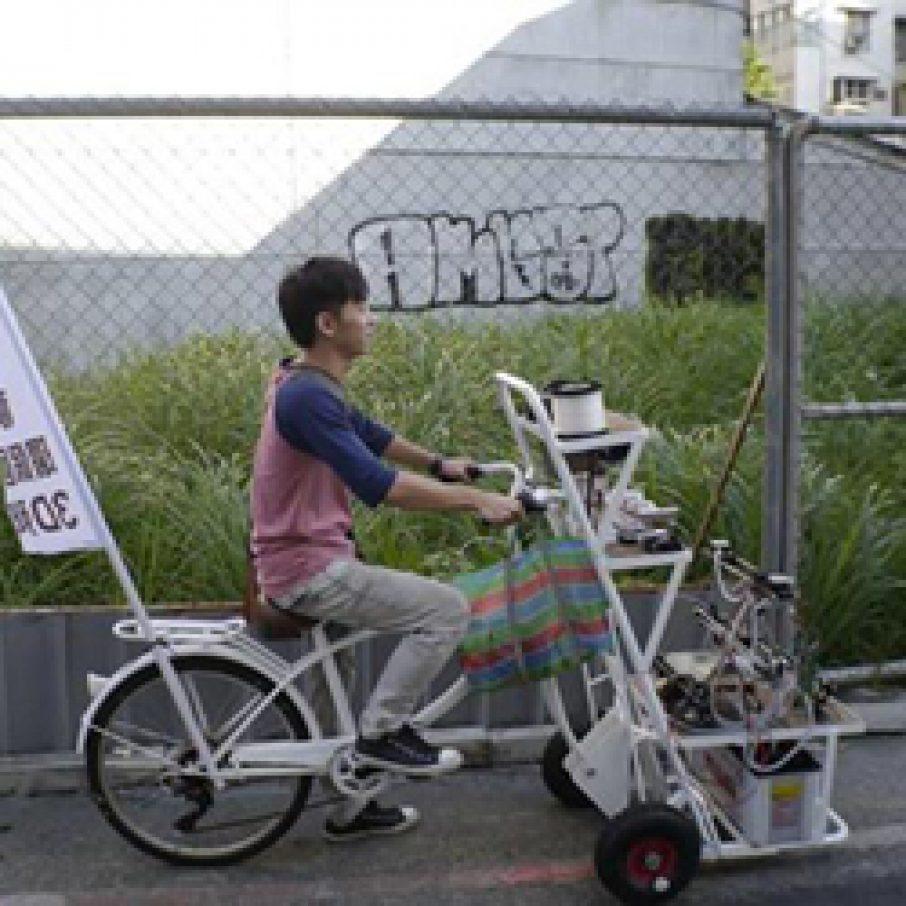 3d printing fabraft bike