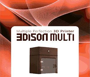 Edison Multi 3d printer