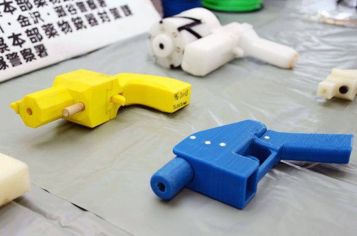 3D printed guns in Japan