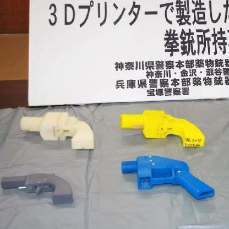 man arrested for 3D printed Japanese guns