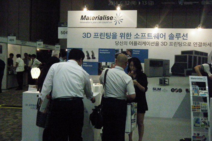 Materialise-1