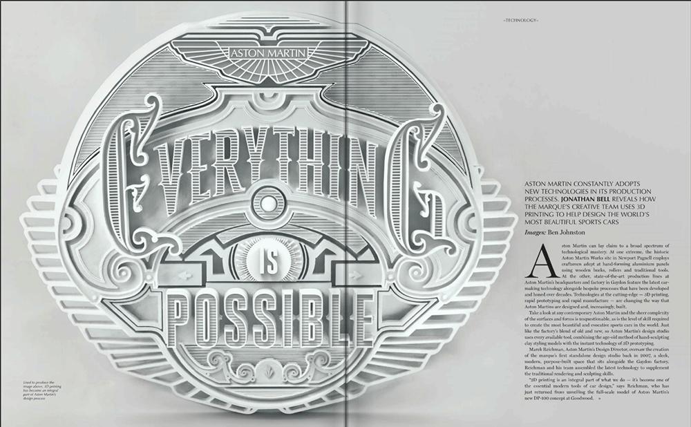 aston martin magazine typeface 3d printing