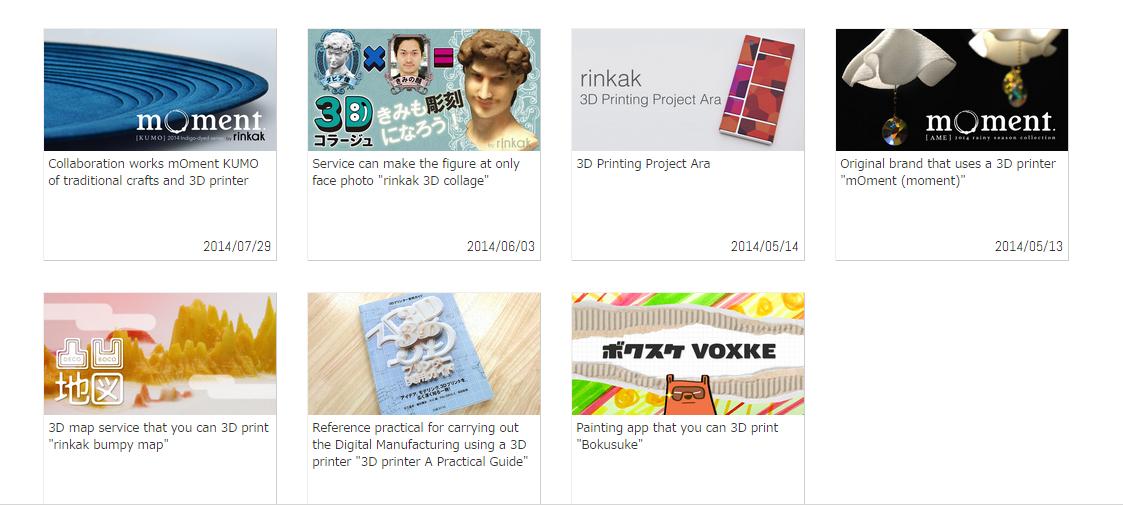 Kabuku 3D Printing Service Japan
