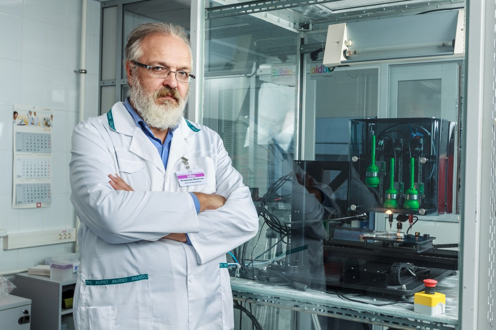 russia 3d bioprinter skolokovo