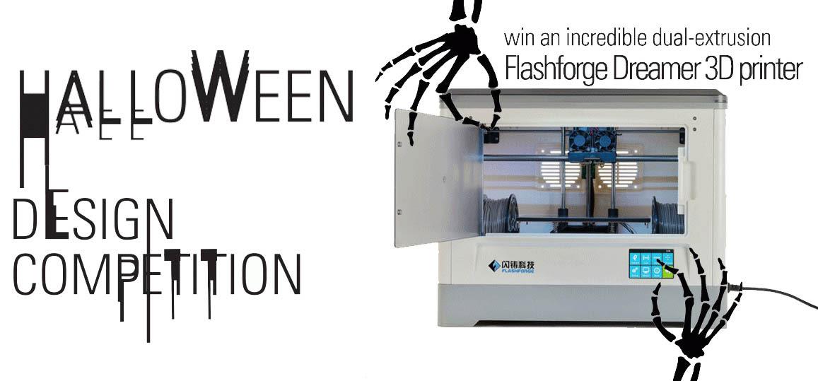 my mini factory halloween contest_banner