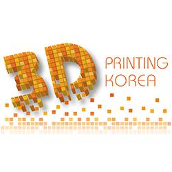 3Dprinting2014_logo feat