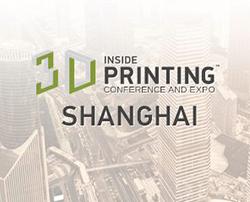 Review 3d printing shanghai logo