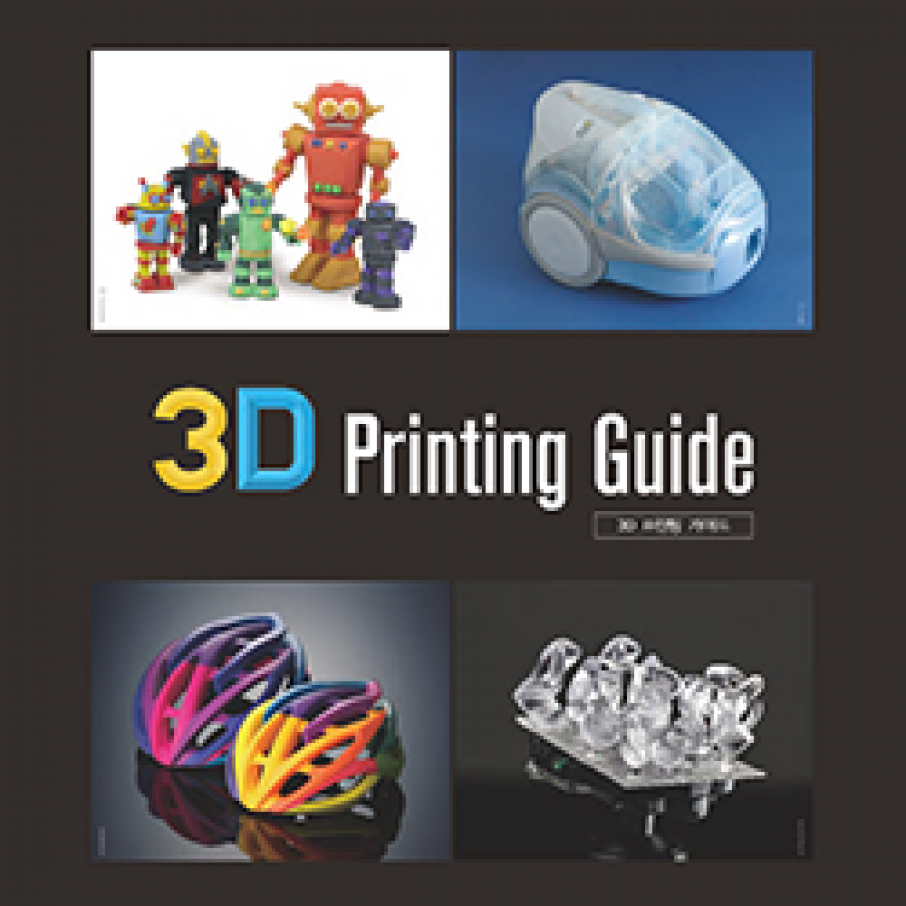 Cad Graphics Contributes To Korea S 3d Printing Knowledge