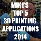 5 3D Printing Stories to Prove How Far We Can Go