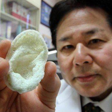 the University of Tokyo Hospital 3D Bioprinting