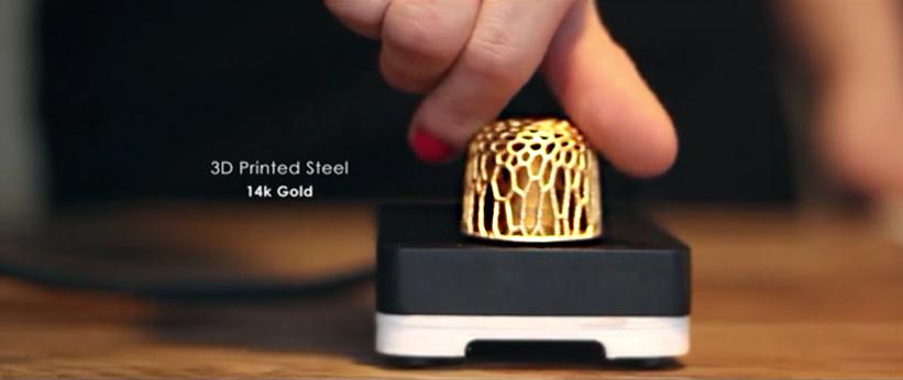 3d printed gold lamp knob