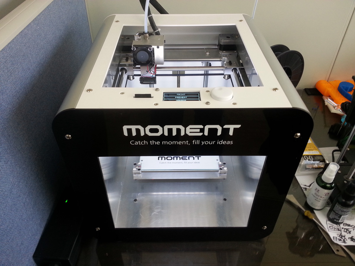 4. The Top of the Moment 3D printer review