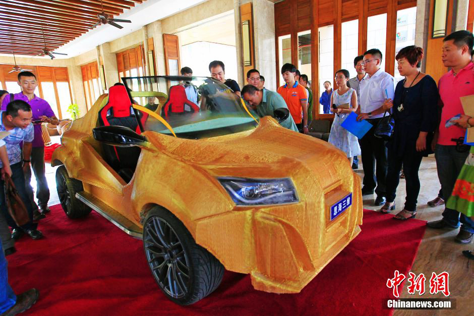 chinese 3D printed car tyrant yellow