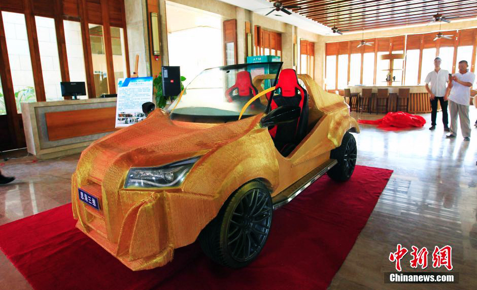 chinese 3D printed car