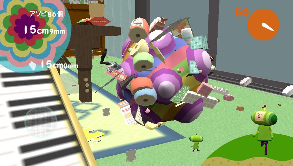 katamari damacy 3D printing thingiverse game