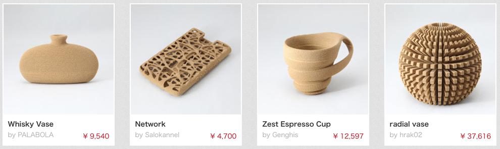 rinkak 3D printed woodlike products