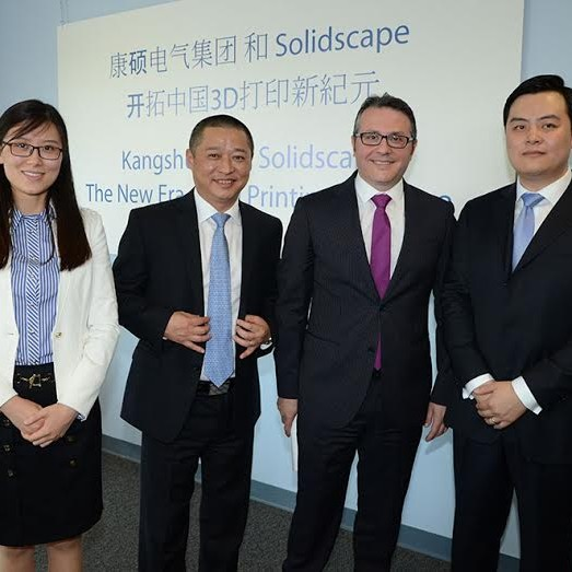 Solidscape Partners with Kangshuo for Largest 3D Printing Service Bureau in China