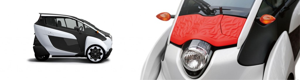 i-road from toyota 3D printing with Rinkak mass customization