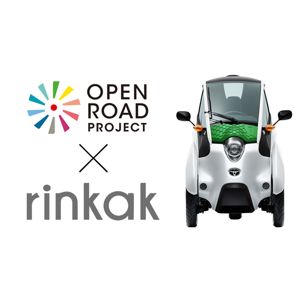 Rinkak Provides Toyota with Mass 3D Printing for i-Road Project