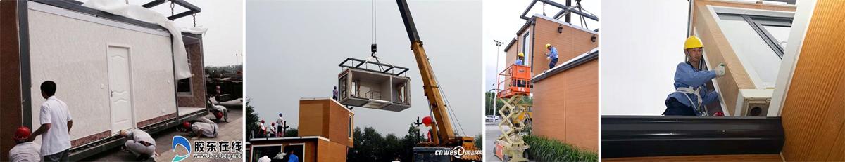 zhuoda 3D printed two-storey villa assembly process