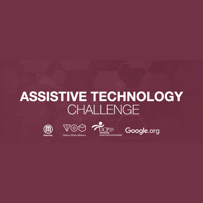 3dprinting assitive technology challenge logo