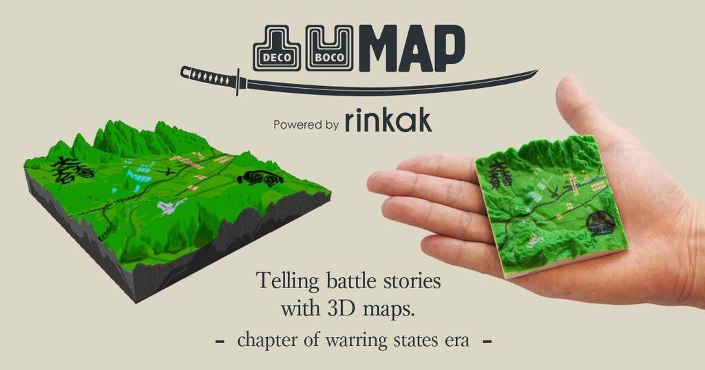 3dprinting_map