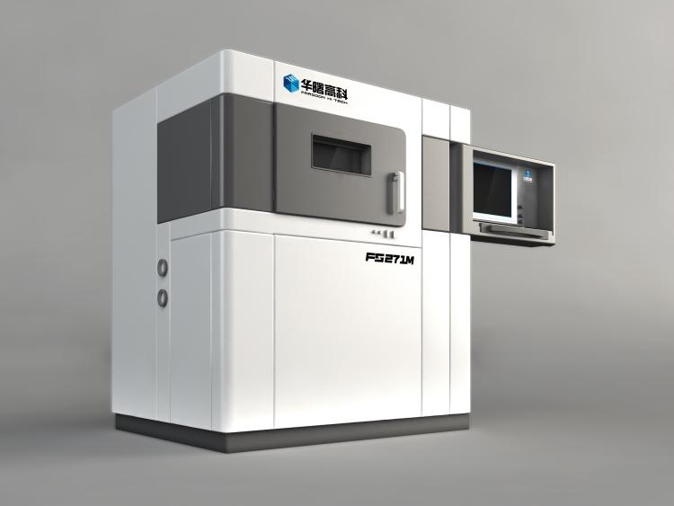 FS271M farsoon metal 3D printer for prodways groupe gorge