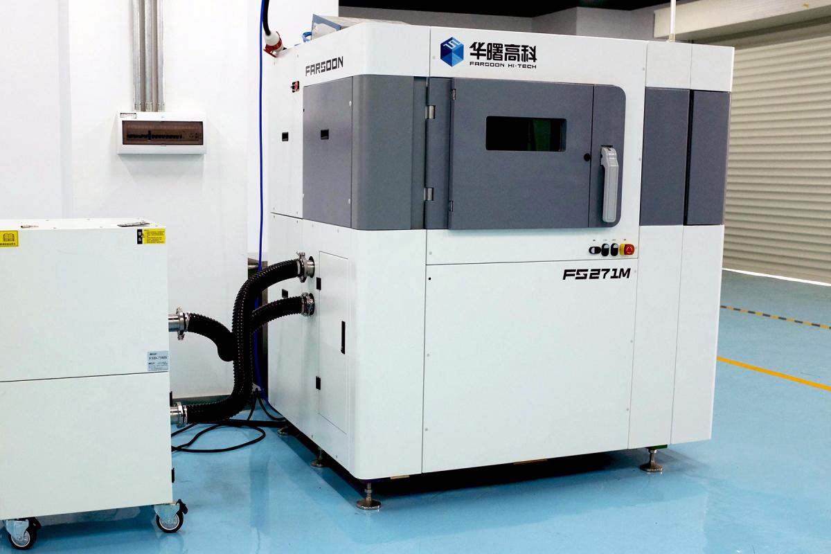 farsoon FS271M metal 3D printer for prodways groupe gorge