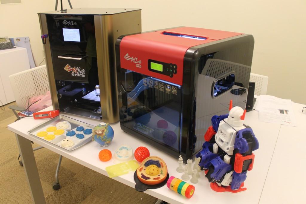 XYZprinting da vinci pro and food 3D printer