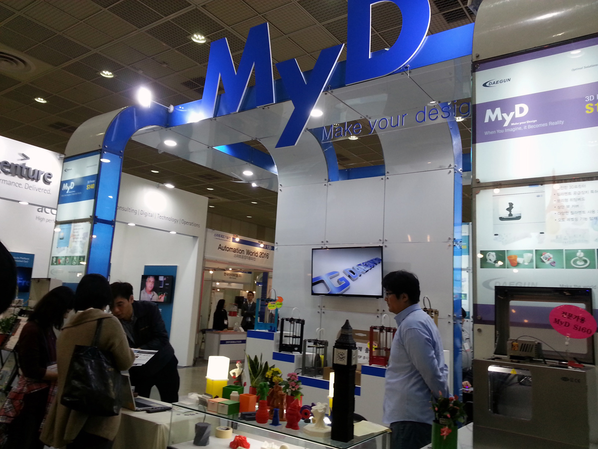 Exhibition Booth Printing : New printers populate d printing korea