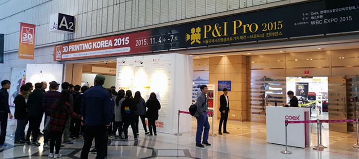 The entrance of venue at 3D Printing Korea 2015