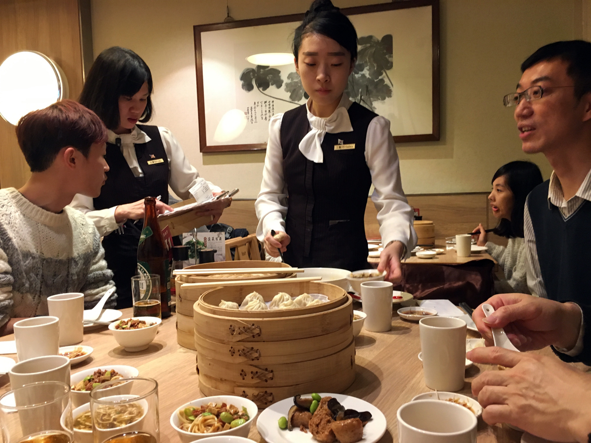 din tai fung 3D printing industry