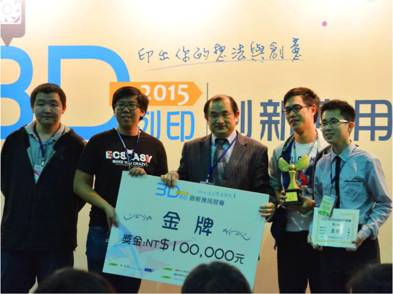prof jeng taiwan tech phone 3D printer award