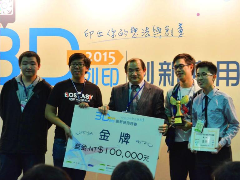 prof jeng taiwan tech phone 3D printer award