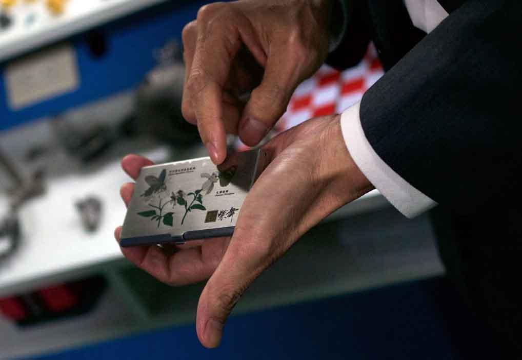 ITRI optical engine metal 3D printer color technology