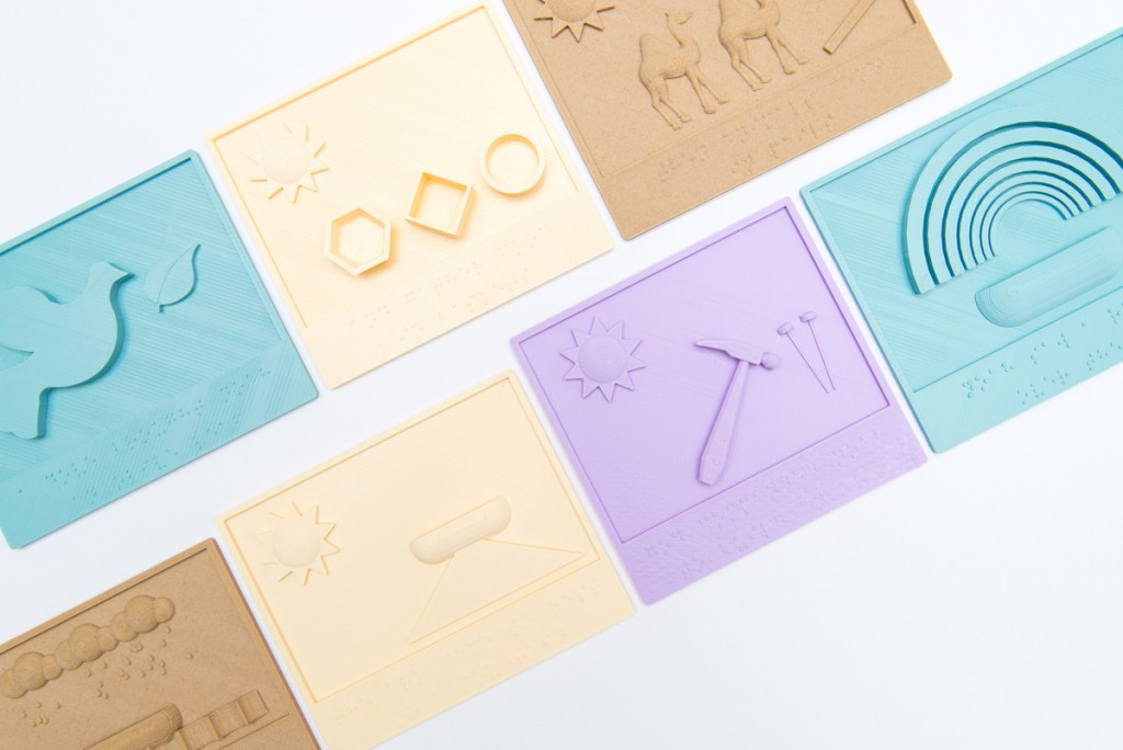 Tactile Picture Books Project 3D printed books blind