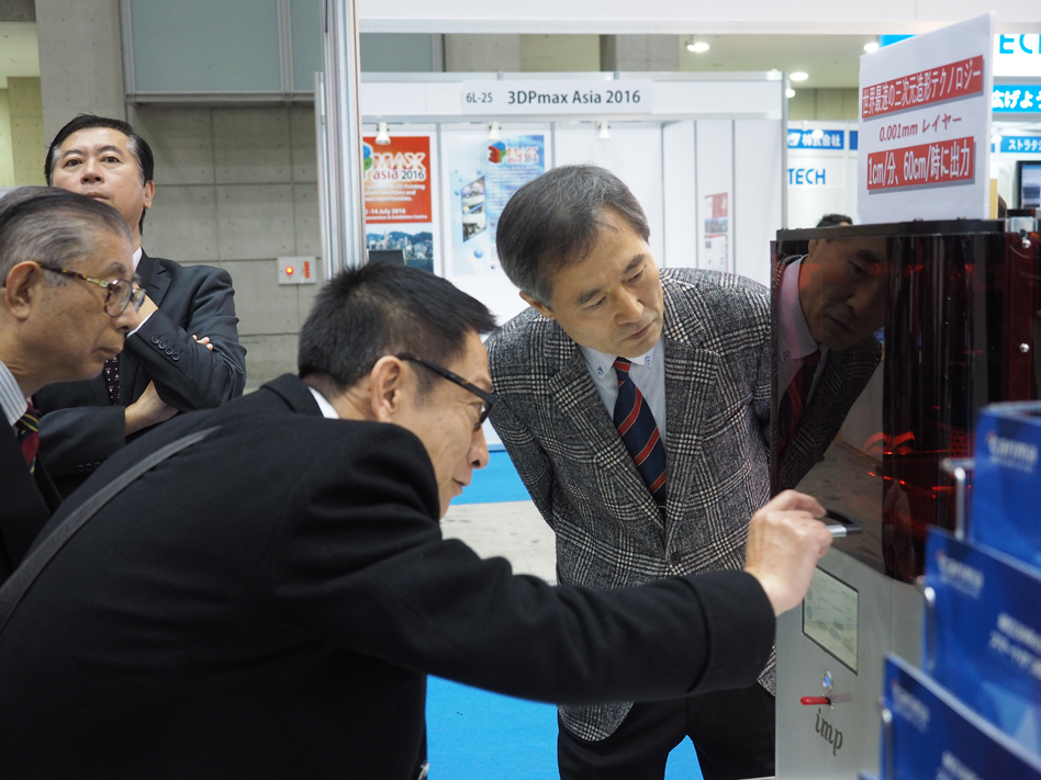 carima-ultra-fast-C-CAT-3D-printer-in-Japan.jpg