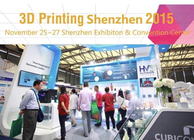 3d_printing_shenzhen_expo