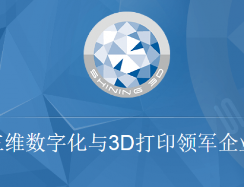 Shining 3D Technology: pioneer in Chinese biomedical 3D printing