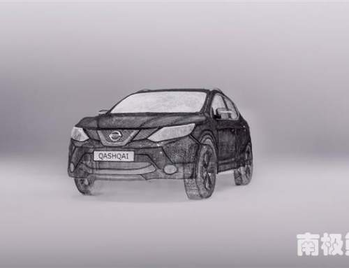 Nissan sketched the World's Largest 3Doodler Sculpture