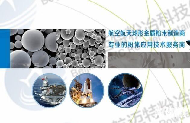 image: nanjixiong